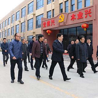 2018临沂市市委书记一行检查指导工作